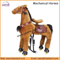 Buy cheap Ride On Horse, Ride On Pony, Riding Horse, Riding Pony, Walking horse toy for Amusement from wholesalers
