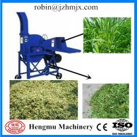 Buy cheap 2mm thinker steel material made hot used grass cutter machine for cow from wholesalers