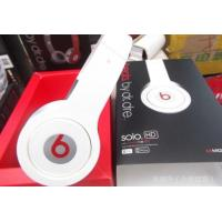 2011 Hot Sales Stylish Bydrdre Studio Headphone Manufactures