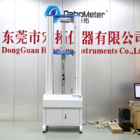 Buy cheap Elongation Tension Testing Machine For Plastic Material Universal Fabric Material Tensile Strength Tester from wholesalers