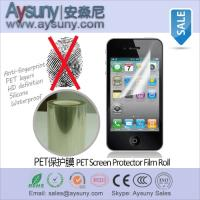 Buy cheap Anti-fingerprint screen protector film roll Fingerprint-proof PET screen protective film roll from wholesalers