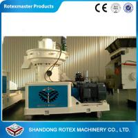Buy cheap YGKJ Series Beech Wood Saw dust Pellet Making Machine with Double Layer Dies from wholesalers