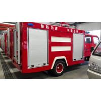 Buy cheap Special Vehicles Rescue Truck Automatic Aluminum Roll up Doors Roller Shutter from wholesalers