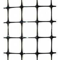 Buy cheap PP HDPE extruded BOP plastic fencing net from wholesalers