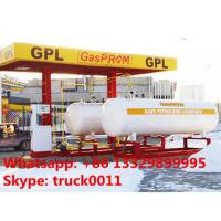 Buy cheap mini 2 metric tons LPG Skid Mounted Refilling Station with LPG Bottling Plant for sale,mobile skid lpg gas filling plant from wholesalers
