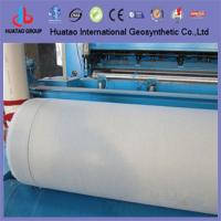 Buy cheap PP filament spunbond nonwoven geotextile from wholesalers