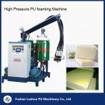 Buy cheap High Pressure PU Foaming Machine Polyurethane Foam Mattress Machine from wholesalers