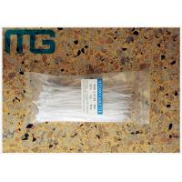 Buy cheap White Cable Ties Free Sample , Self Locking Nylon Cable Ties Wraps With Length Customized from wholesalers