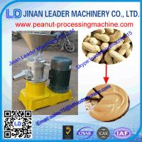 China stainless steel peanut butter machine for food made in china/butter making machines for sa on sale