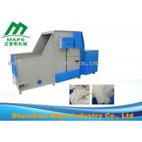 Buy cheap Adjustable Speed Ball Fiber Machine / Fiber Opening And Pillow Filling Machine from wholesalers