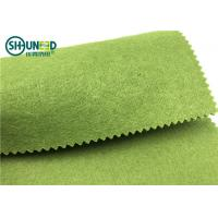 Wholesale Eco - Friendly Non Woven Polyester Felt Tear Resistant For Craft 300gsm from china suppliers