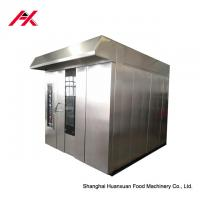 Buy cheap Electric Powered Bakery Rotary  Oven, Commercial Bakery Oven Customized Tray Size from wholesalers
