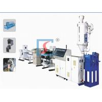 Buy cheap PP/PE Single Wall Corrugated Plastic Pipe Production Line , Pipe Extruding Machine from wholesalers