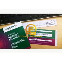 Buy cheap Online Activation Computer Antivirus Software Kaspersky Antivirus Key For Windows from wholesalers