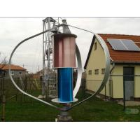 Wholesale 120 Volt VAWT Maglev Vertical Axis Wind Turbines For The Home from china suppliers