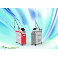 Wholesale FDA approved  Q-switch Nd Yag laser for tattoo removal / skin whitening for salon use from china suppliers