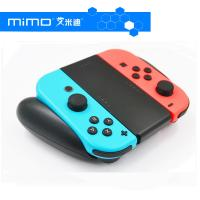 Factory supply Cheap Charge Grip 1000mAh for NInten do Switch Joy con controllers Manufactures