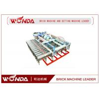 Buy cheap Fly Ash Porous Automatic Brick Setting Machine Non - Finished Pneumatic MPJ 360 from wholesalers