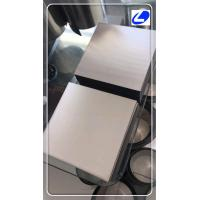 China ASTM B265 Titanium coil ,plate,sheet or Rolled coil GR2 and 15333 with polish surface on sale