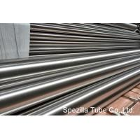 China Ni 66.5 Cu 31.5 Polished Nickel Tubing , Nickel Alloy Pipe Monel 400 ( Uns N04400 ) on sale