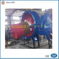 Buy cheap counter weight type hydraulic control slowly closed check butterfly valve from wholesalers