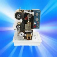 Buy cheap Motor Gilding Press Machine from wholesalers