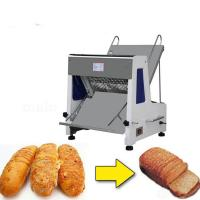 Buy cheap Bakery Equipment-Toast Bread Slicer Bread Cutting Machine from wholesalers