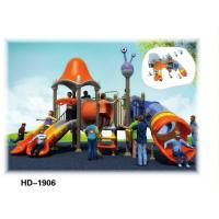 Buy cheap School Children Outdoor Playground Equipment Magic House Used Kids for Sale from wholesalers