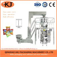 Buy cheap Multihead Weigher Packing Machine , Vertical Bagging Machine One Year Warranty from wholesalers
