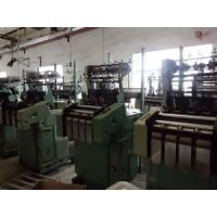 Buy cheap Used KY Needle  Loom 2/110;4/55;8/30 from wholesalers