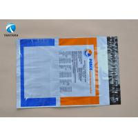 Buy cheap Customized print poly Plastic Courier Bags with logo print for mailing bearing 5kg from wholesalers
