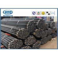 Buy cheap CE Boiler Spare Part H Type Finned Tube Spiral Fin Tube For Heat Exchanger from wholesalers