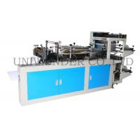 Buy cheap UW-CPE600 Double Layers Disposable Glove Making Machine from wholesalers