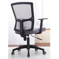 Wholesale High End Ergonomic Home Computer Chairs , Black Spinny Chair Mesh Bottom from china suppliers