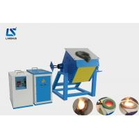 Buy cheap Electromagnetic Induction Scrap Metal Melting Furnace 25kw 36A Medium Frequency from wholesalers