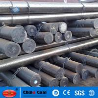 High Quality Hot Rolled Round Steel Bar With Material C45 From China Steel Supplier with S Manufactures