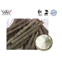 Buy cheap Food Grade Magnolia Bark Extract Powder Relieve Stress For Health Supplement from wholesalers