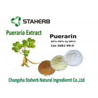Buy cheap Isoflavone Pueraria Lobata Extract 20- 99% Puerarin Brown / White Powder from wholesalers