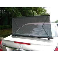 Buy cheap Auto Remote Control Sunshade from wholesalers