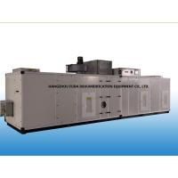 Wholesale AHU Rotor Industrial Dehumidification Systems for Low Humidity Control from china suppliers