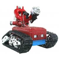 Buy cheap Fire Fighting Robot RXR-M40D-1 product