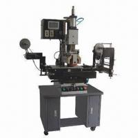 Buy cheap Plastic Lunch Box Heat Transfer Printing Machine with PLC System from wholesalers