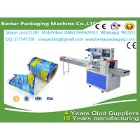 Buy cheap Laminated plastic packaging candy metalic stretch film ,use for flow pack machine from wholesalers