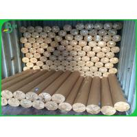 Buy cheap 50gsm - 80gsm Plotter Paper Roll Soft Smoothy Wood Pulp Material White Color from wholesalers