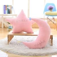 Buy cheap Moon Star Shape Plush Craft Pillow Pink  / Blue Color Smooth Feeling 45 - 65cm from wholesalers