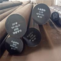 Buy cheap 1.2080 SKD1 D3 Cr12 special alloy steel Bar in black surface for making mould from wholesalers