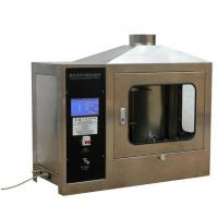 Buy cheap SL-FL100 Building Material Flammability Test Furnace with Touch Screen Control from wholesalers
