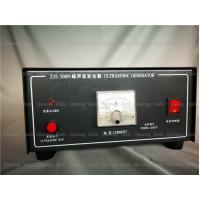 Buy cheap 40Khz 800w Ultrasonic Analog Generator For Driving Rubber Cutter Knife from wholesalers