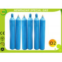 Buy cheap Medical Oxygen Gas High Pressure Oxygen Tanks Non Reactive DOT Standard from wholesalers