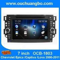 Buy cheap Ouchuangbo GPS Navi Radio DVD for Chevrolet Epica Captiva Lova 2006-2011 BT SD Russia map from wholesalers